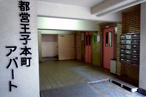 入口@王子本町.jpg