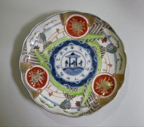 1.干支皿.JPG