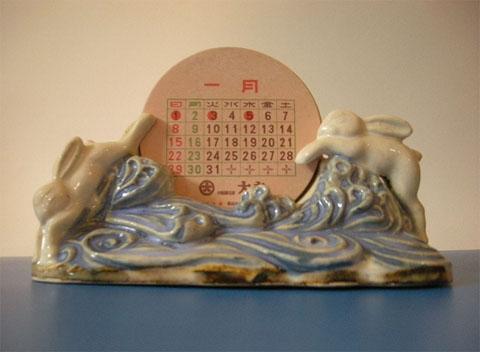 5-2.カレンダー.jpg