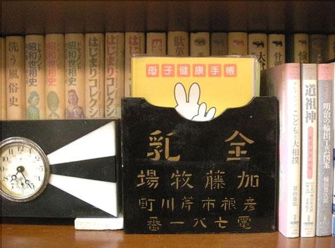 6.牛乳箱.JPG